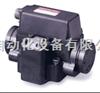 穆格电液伺服元件及伺服系统上海总经销