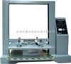 SA403包裝紙箱抗壓測試機