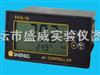 PHG-10PHG-10 型工业 pH 计