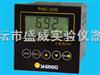 PHG-30PHG-30型工业pH计