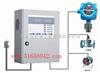 JH-RBK液化石油气报警器/液化石油气报警仪/恒奥德