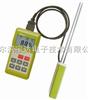 日本SK-200饲料水份测定仪 (便携式水分测定仪)