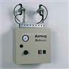 Defensor AF-1气水混合雾化加湿器