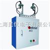 Defensor AF2雾化加湿器