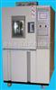 GDW(J)高低温湿热交变试验箱