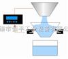 无锡电子秤,无锡桶槽秤,液体灌装秤