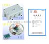 南京电子秤,苏州天平,防水系列接线盒