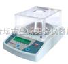 XY-S型XY-S型支数电子天平(纺织专用)