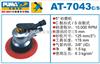 AT7043C/S巨霸气动工具-气动砂磨机-AT7043C/S