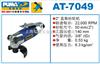 AT-7049美国巨霸气动工具AT-7049