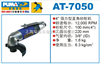 AT-7050美国巨霸气动工具AT-7050