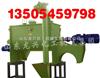 山西干粉砂浆成套设备,干粉砂浆设备厂家首选龙兴集团