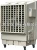 KT-1B移动式环保空调/冷风机