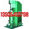 立式砂磨机,立式砂磨机价格,80L立式砂磨机