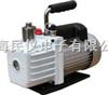 RS-1/2/4单级旋片真空泵