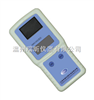 SD-9011B水质色度仪(便携式)SD-9011B水质色度仪(便携式)