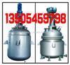 不锈钢反应釜价格,不锈钢反应釜标准,不锈钢反应釜参数