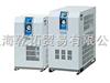 SMC冷凍式空氣干燥器,日本SMC冷凍式空氣干燥器