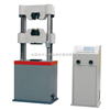 WES-B数显式液压万能试验机