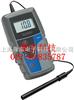 pH/離子/氧化還原電位(ORP)/溫度分析儀