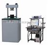 YAW-300D微机控制恒应力抗压抗折试验机