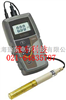 總溶解固體量(TDS)/溫度檢測儀