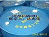 快速固化型醋酸甘油酯