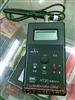 高斯计/测量强磁铁HT20