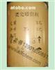 33#荧光增白剂