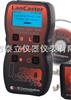 LanCasterPRO英国BIC网络通信网线测试仪