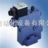 Rexroth先导式比例减压阀优势供应