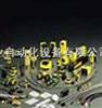 TURCK光电传感器现货多价格有优势