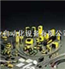 TURCK光电传感器中国深圳办事处