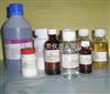SDS-聚丙烯酰胺凝胶电泳低分子量标准蛋白质