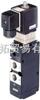6519德国BURKERT五通防爆电磁阀