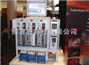 PLE压力溶剂萃取系统