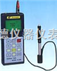 NXW-HL-300智能化里氏硬度计 里氏硬度计       恒奥德