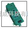 SBBDZ-N防爆断路器专业