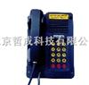 CLLA-08C数字抗噪声电话机