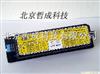 K300018安全耦合器