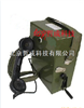 K300028便携式手摇磁石电话