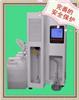 SKD-600凯氏定氮仪