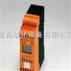 O1D100型易福门传感器现货供应