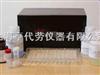 27532-96-3甘氨酸叔丁基酯盐酸盐