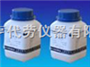 69-65-8D-甘露密醇