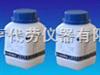 6892-68-8二硫基赤藓糖醇