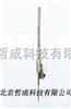 K103621水位测针
