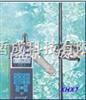 K103606旋杯式流速仪