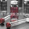 6381-77-7异抗坏血酸钠