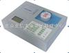 HJ16-TFC-PF型手持式土壤养分速测仪